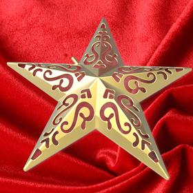 Christmas tree topper design