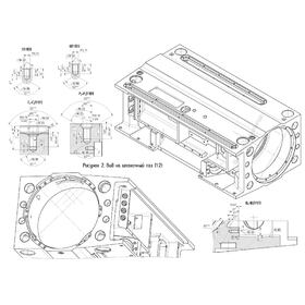 Assembly drawing of explosion-proof electric motor