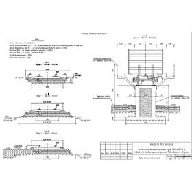 Railway track construction drawings