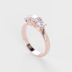 Ring prototype